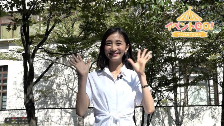 2019年10月07日近藤夏子の画像08枚目