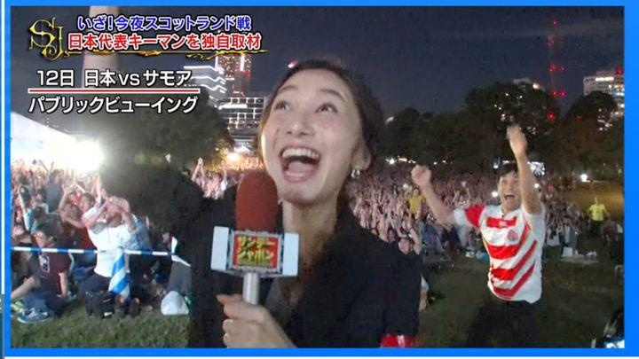 2019年10月13日近藤夏子の画像01枚目