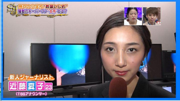 2019年10月13日近藤夏子の画像03枚目