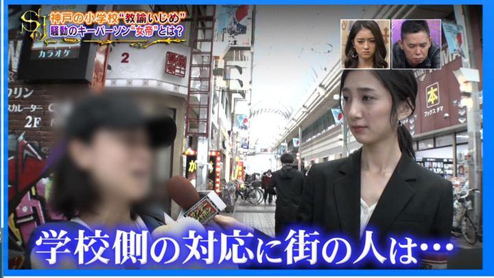 2019年10月13日近藤夏子の画像04枚目