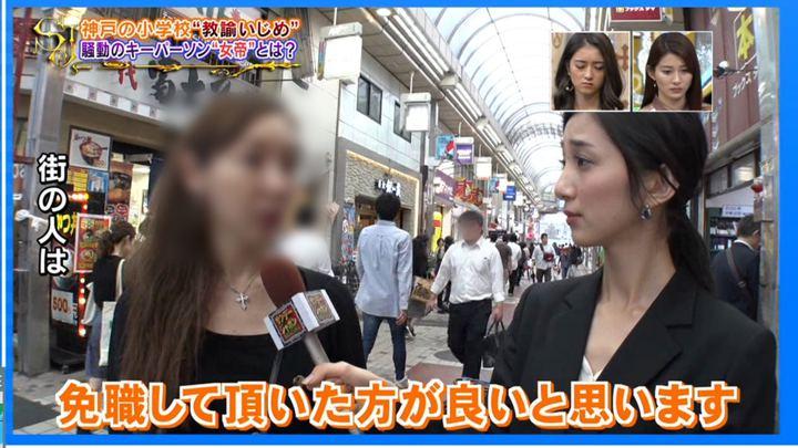 2019年10月13日近藤夏子の画像05枚目