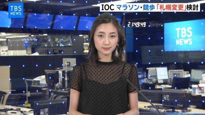 2019年10月16日近藤夏子の画像04枚目