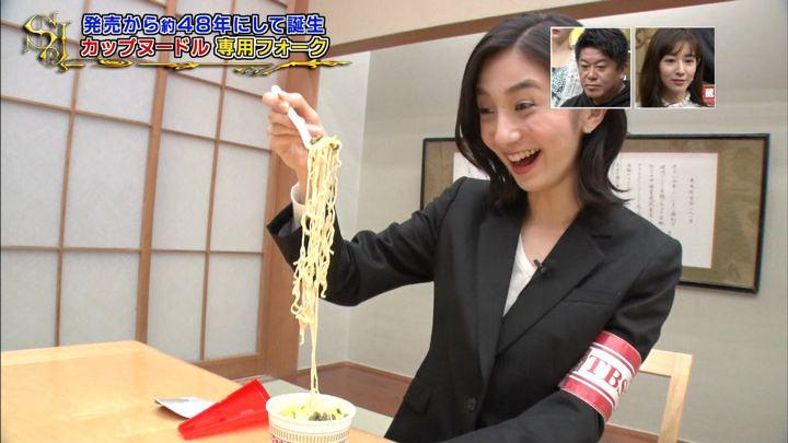 2019年10月20日近藤夏子の画像03枚目