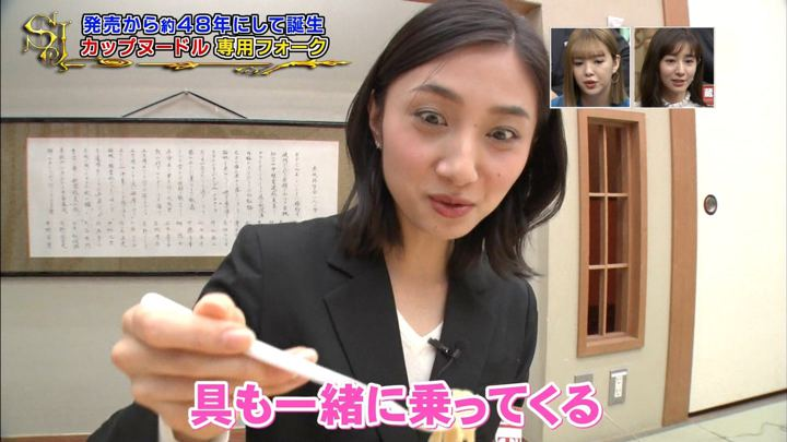 2019年10月20日近藤夏子の画像04枚目