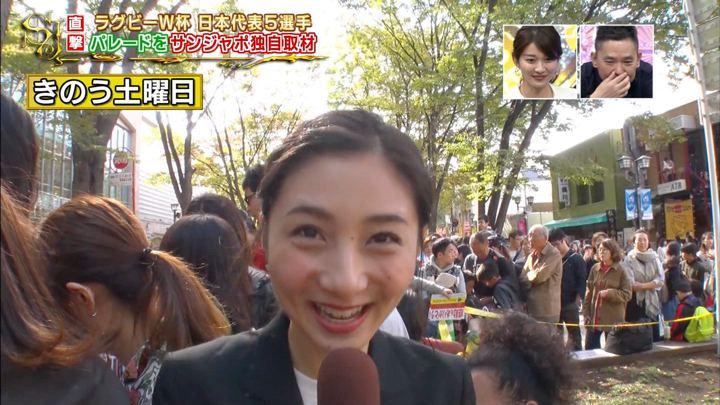 2019年11月03日近藤夏子の画像02枚目