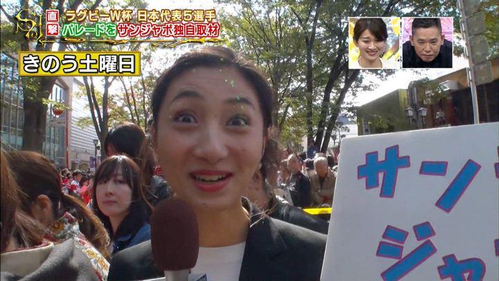 2019年11月03日近藤夏子の画像03枚目