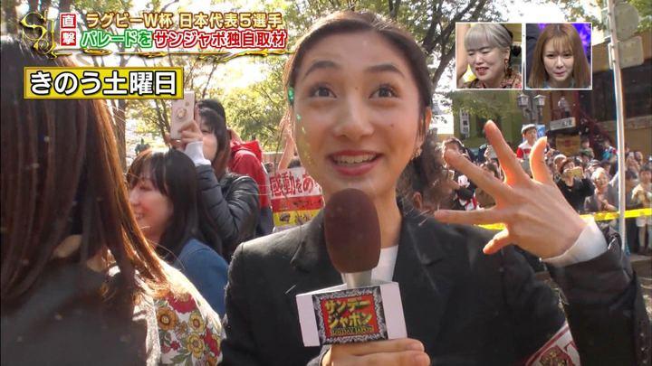 2019年11月03日近藤夏子の画像09枚目