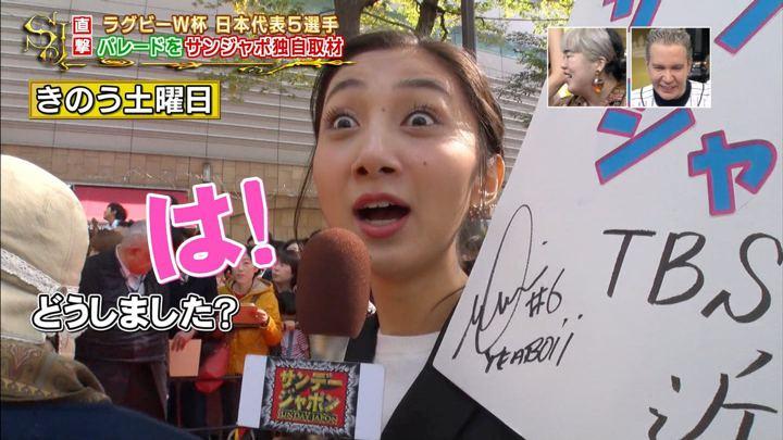 2019年11月03日近藤夏子の画像10枚目