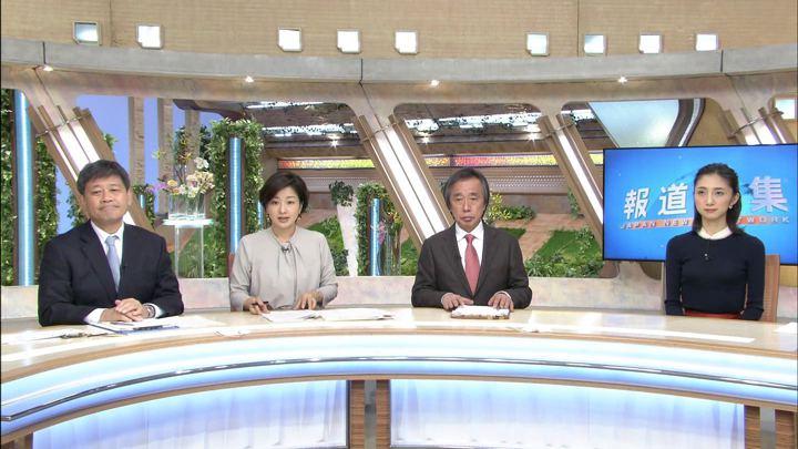 2019年11月09日近藤夏子の画像04枚目