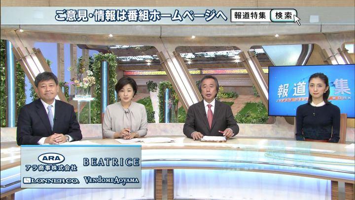 2019年11月09日近藤夏子の画像05枚目