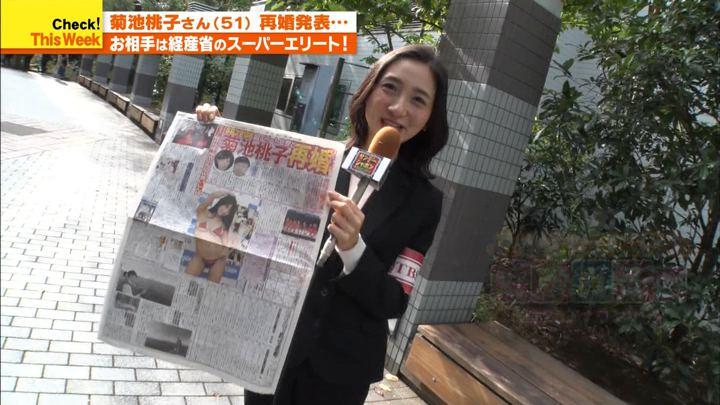 2019年11月10日近藤夏子の画像01枚目