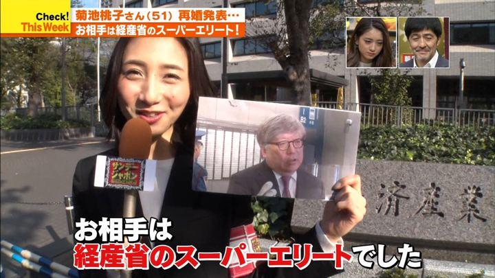 2019年11月10日近藤夏子の画像04枚目