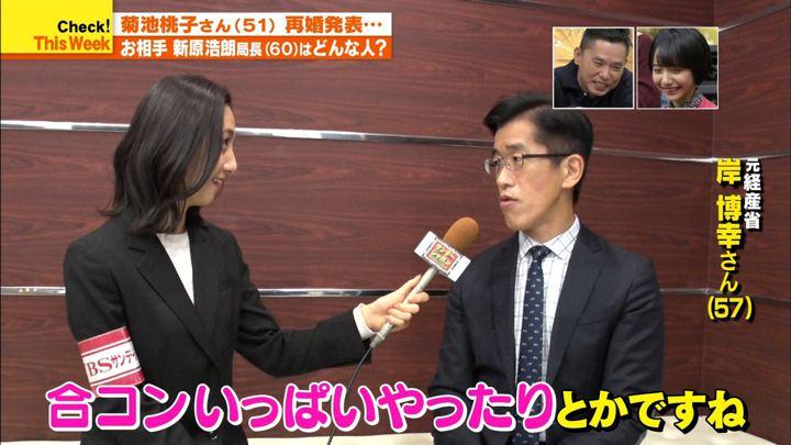 2019年11月10日近藤夏子の画像06枚目