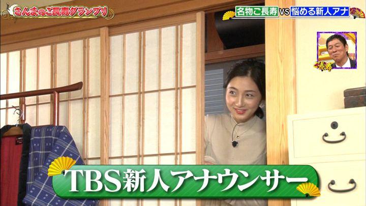 2019年12月29日近藤夏子の画像01枚目