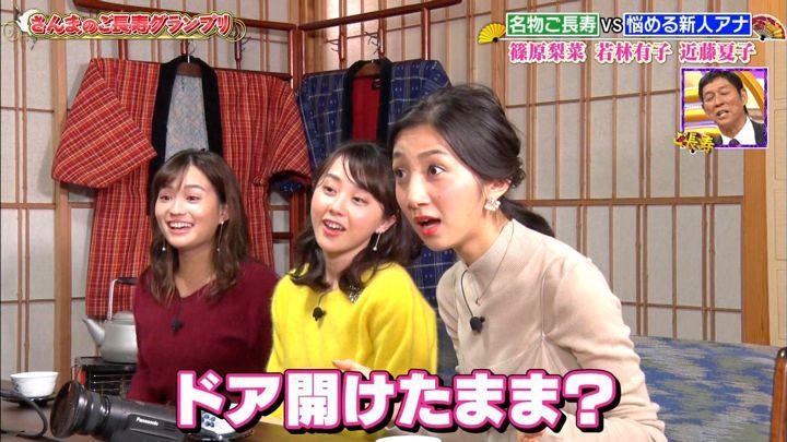 2019年12月29日近藤夏子の画像05枚目