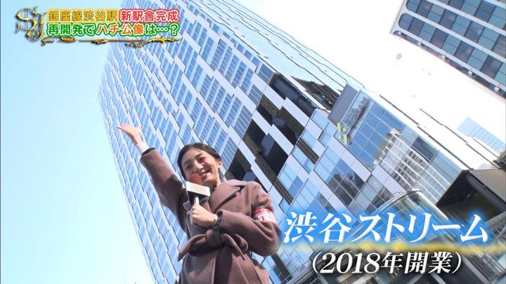 2020年01月05日近藤夏子の画像01枚目