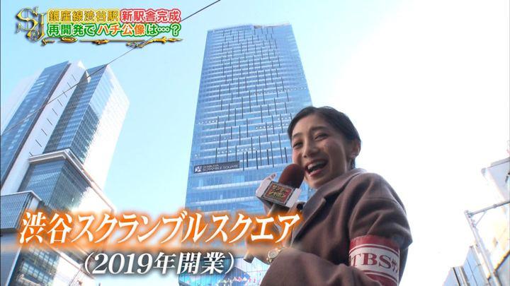 2020年01月05日近藤夏子の画像02枚目