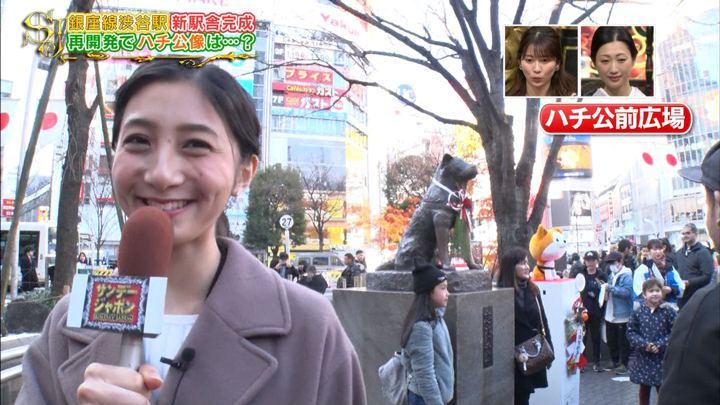 2020年01月05日近藤夏子の画像04枚目