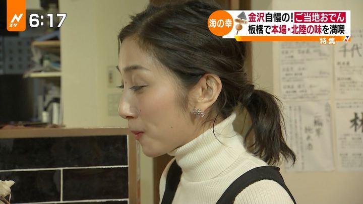 2020年01月07日近藤夏子の画像06枚目