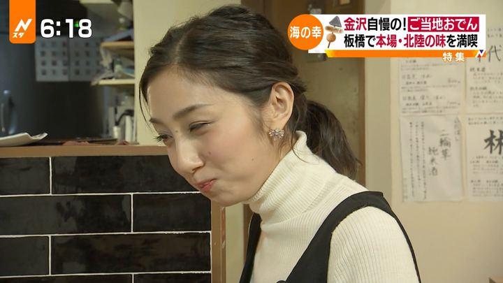 2020年01月07日近藤夏子の画像07枚目