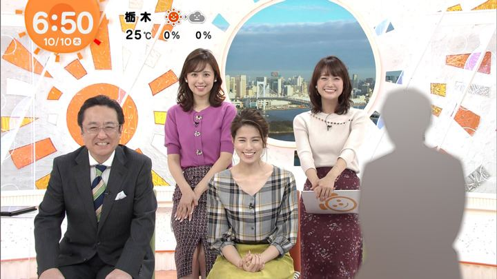 2019年10月10日久慈暁子の画像10枚目