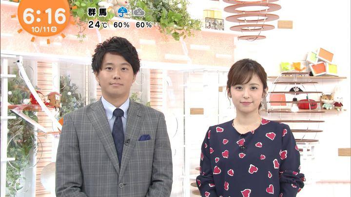 2019年10月11日久慈暁子の画像05枚目