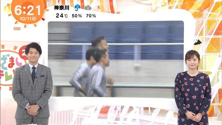 2019年10月11日久慈暁子の画像07枚目