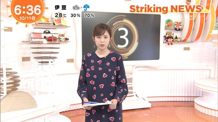 2019年10月11日久慈暁子の画像08枚目