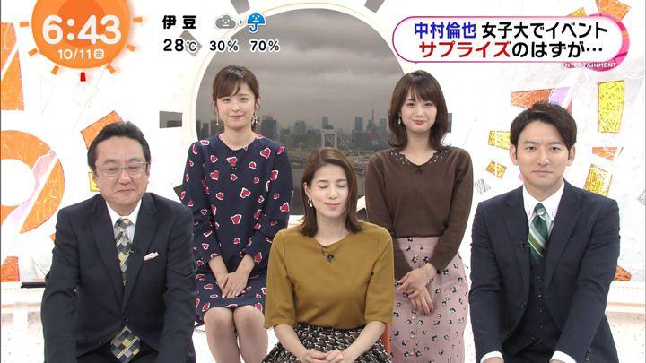 2019年10月11日久慈暁子の画像10枚目