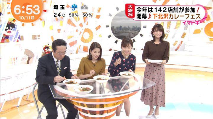 2019年10月11日久慈暁子の画像12枚目