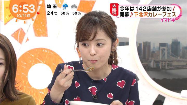 2019年10月11日久慈暁子の画像16枚目