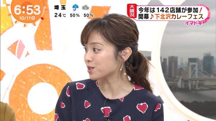 2019年10月11日久慈暁子の画像18枚目