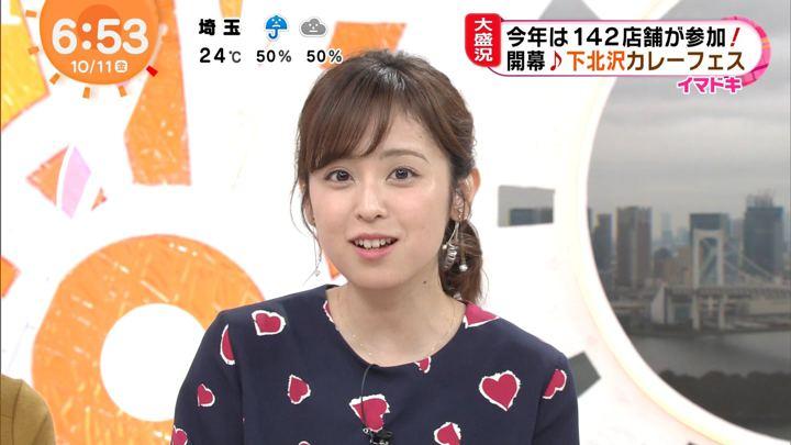 2019年10月11日久慈暁子の画像19枚目