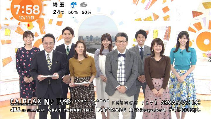 2019年10月11日久慈暁子の画像20枚目