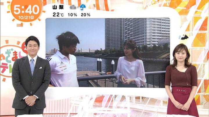 2019年10月21日久慈暁子の画像01枚目