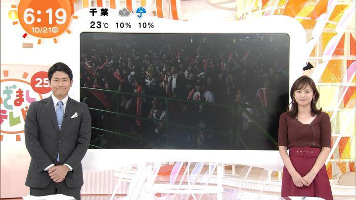 2019年10月21日久慈暁子の画像03枚目