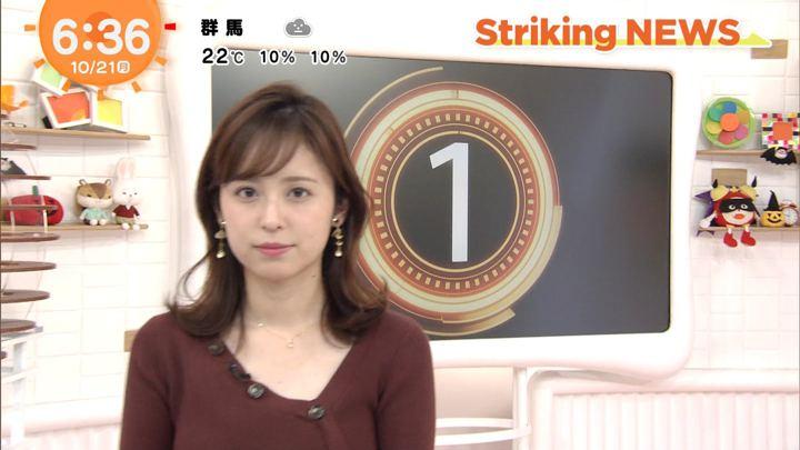 2019年10月21日久慈暁子の画像06枚目
