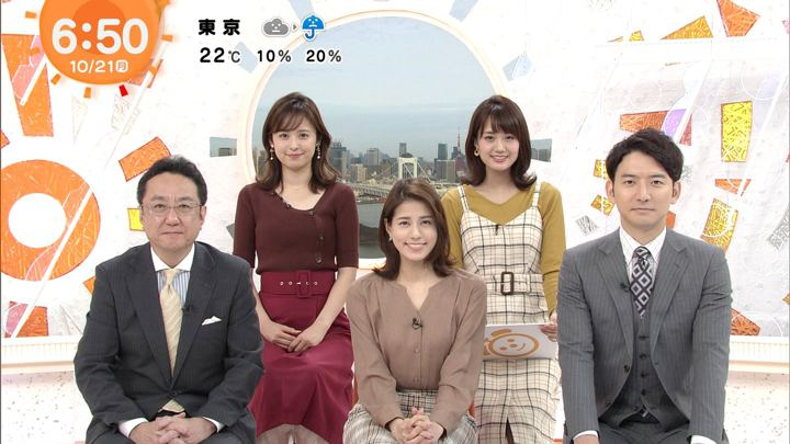 2019年10月21日久慈暁子の画像07枚目