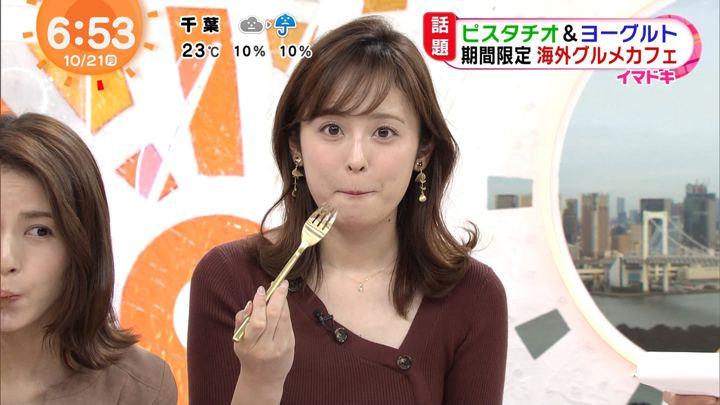 2019年10月21日久慈暁子の画像10枚目