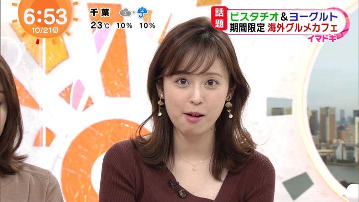 2019年10月21日久慈暁子の画像11枚目