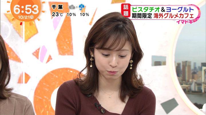 2019年10月21日久慈暁子の画像12枚目