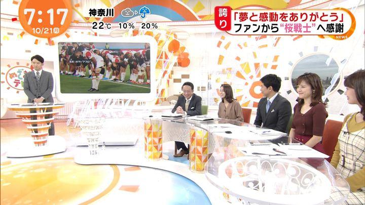 2019年10月21日久慈暁子の画像13枚目