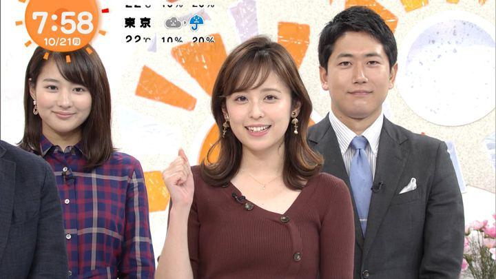 2019年10月21日久慈暁子の画像14枚目