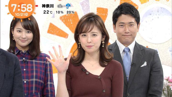 2019年10月21日久慈暁子の画像15枚目