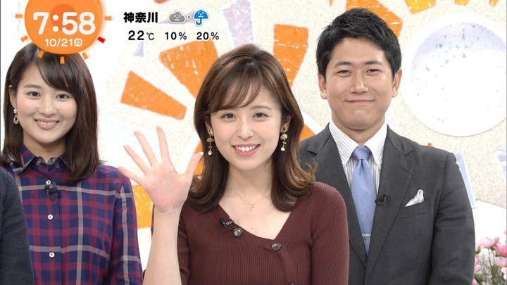2019年10月21日久慈暁子の画像17枚目