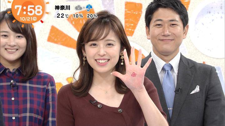 2019年10月21日久慈暁子の画像18枚目
