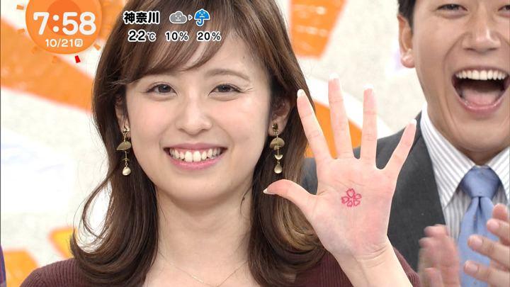 2019年10月21日久慈暁子の画像20枚目