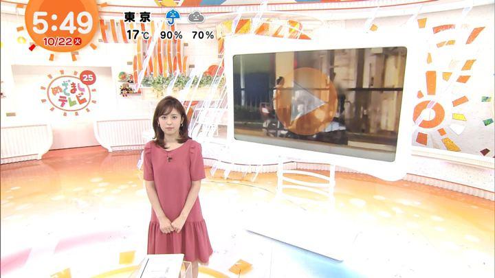 2019年10月22日久慈暁子の画像04枚目