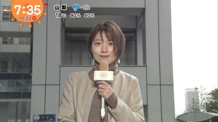 2019年10月22日久慈暁子の画像14枚目