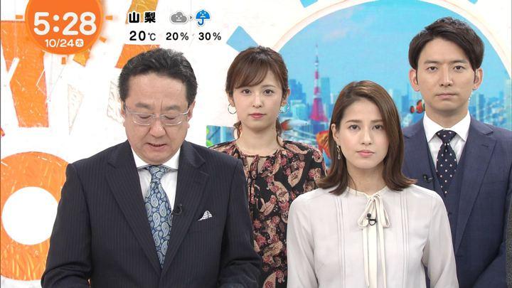 2019年10月24日久慈暁子の画像01枚目